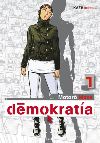 bn14_demokratia01