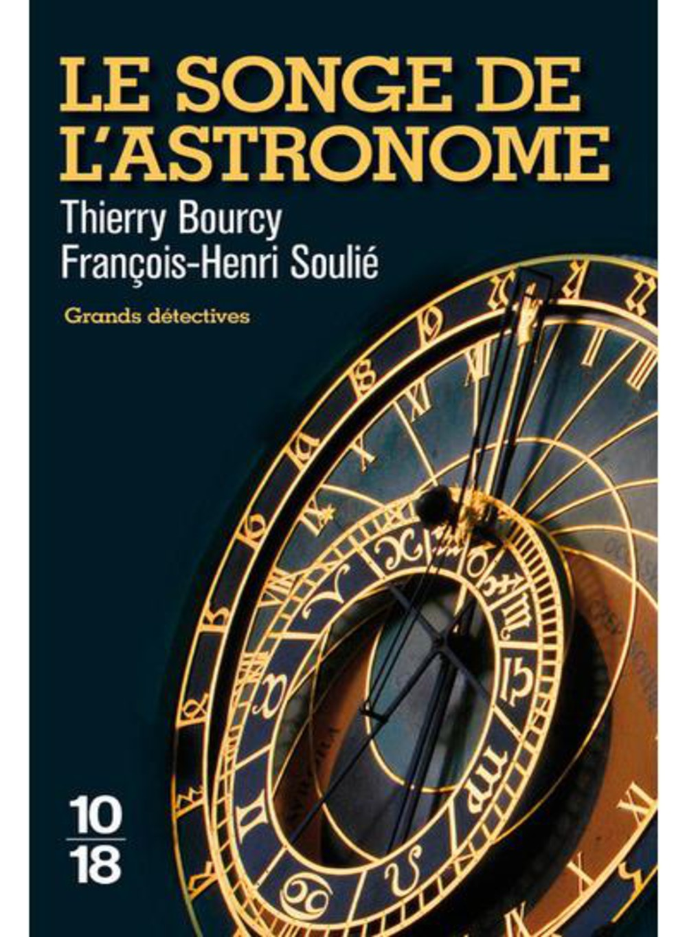 le_songe_de_l_astronome
